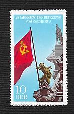 Buy German DDR MNH Scott #1200 Catalog Value $.25