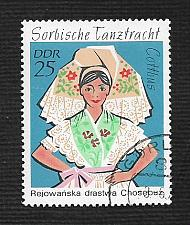 Buy Germany DDR Used Scott #1296 Catalog Value $.65
