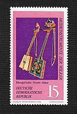 Buy German DDR MNH Scott #1331 Catalog Value $.25