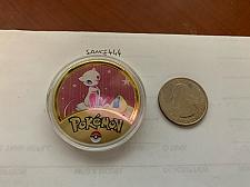 Buy United States Mew Pokemon golden coin