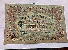 Buy Russia 3 rubles Konshin signature circulated banknote 1905