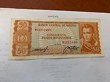 Buy Bolivia 50 pesos bolivianos circulated banknote 1962 #1