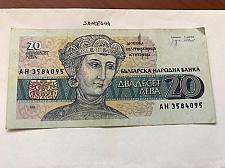 Buy Bulgaria 20 lev circulated banknote 1991 #1