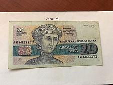 Buy Bulgaria 20 lev circulated banknote 1991 #2