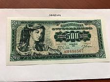 Buy Yugoslavia 500 dinara uncirc. banknote 1963