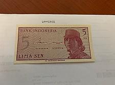 Buy Indonesia 5 sen uncirc. banknote 1964