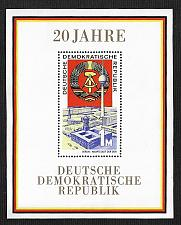 Buy German DDR MNH Scott #1141 Catalog Value $1.25
