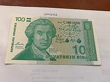 Buy Croatia 100 dinars uncirc. banknote 1991