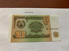 Buy Tajikistan 1 rublo uncirc. banknote 1994