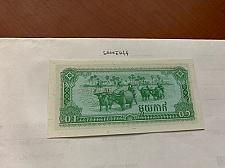 Buy Cambodia 0,1 riel uncirc. banknote 1979