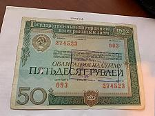 Buy Russia 50 rubles circulated banknote bond 1982