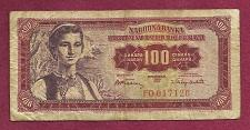 Buy YUGOSLAVIA 100 Dinara 1963 Banknote FO017126 - Woman wearing National Costume