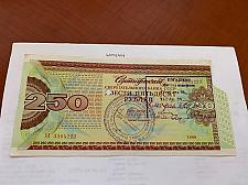 Buy Russia 250 rubles circulated banknote bond 1988