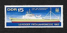 Buy German DDR MNH Scott #991 Catalog Value $.70