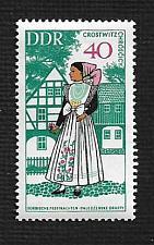 Buy German DDR MNH Scott #994 Catalog Value $.25
