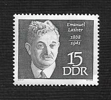 Buy German DDR MNH Scott #1026 Catalog Value $.25