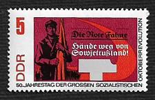 Buy German DDR MNH Scott #955 Catalog Value $.25