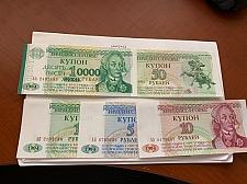 Buy Transnistria 5 uncir set banknotes 1993/4