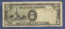 Buy JAPAN 5 Pesos 1943 (ND) Banknote 0463675 Block 34 Rizal Monument P109 WWII Occup Note