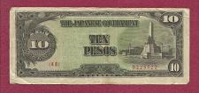 Buy JAPAN 10 Pesos 1943 (ND) Banknote 0225122 Block 48 Rizal Monument P109 WWII Occup Not