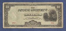 Buy JAPAN 10 Pesos 1942 (ND) Banknote Block PD Plantation at Right P108 - WWII Issue