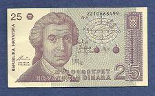 Buy CROATIA Republika Hrvatska 25 Dinara 1991 Banknote 2210663499 UNC Histor Eastern Bloc