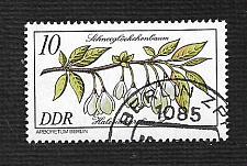 Buy German DDR Used Scott #2152 Catalog Value $.25