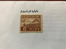 Buy Japan USA Possession Stamp 5c Japan Occupied Philippines 1943 mnh #1 stamps