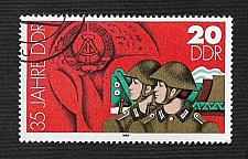 Buy Germany DDR Used Scott #2439 Catalog Value $.25