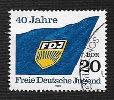 Buy German DDR Used Scott #2525 Catalog Value $.30