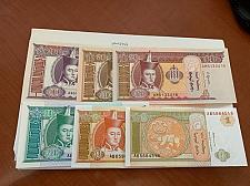 Buy Mongolia uncirc. set 6 banknotes