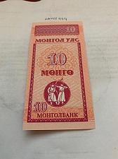 Buy Mongolia 10 mongo uncirc. banknote 1993