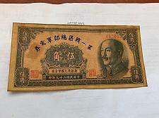 Buy China 50 cents banknote 1940
