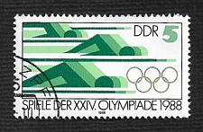 Buy German DDR Used Scott #2690 Catalog Value $.25