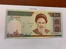 Buy Middle East 1000 rials uncirc. banknote 2013