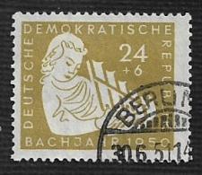 Buy German DDR Used Scott #B18 Catalog Value $4.00