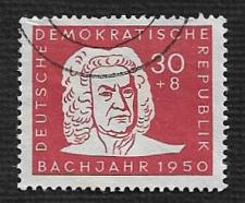 Buy German DDR Used Scott #B19 Catalog Value $6.50