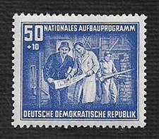 Buy German DDR MNH Scott #B25 Catalog Value $2.25