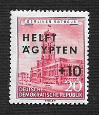 Buy German DDR MNH Scott #B29 Catalog Value $.55