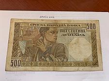 Buy Yugoslavia 500 dinara circulated banknote 1941