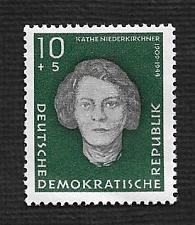 Buy German DDR MNH Scott #B50 Catalog Value $.25