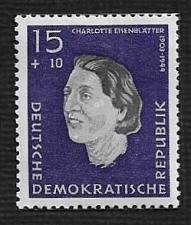 Buy German DDR MNH Scott #B51 Catalog Value $.25