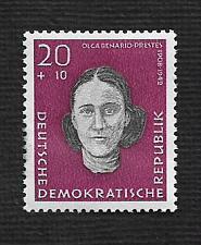 Buy German DDR MNH Scott #B52 Catalog Value $.25