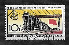 Buy German DDR Used Scott #B58 Catalog Value $.25
