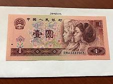 Buy China 1 yuan uncirculated banknote 1990