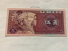 Buy China 5 jiao uncirc. banknote 1980