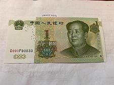 Buy China 1 yuan uncirc. banknote 1999