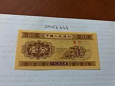 Buy China 1 fen uncirc. banknote 1953