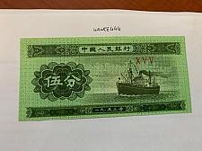 Buy China 5 fen uncirc. banknote 1953