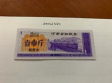Buy China Coupon for food or fuel 1unit 1981